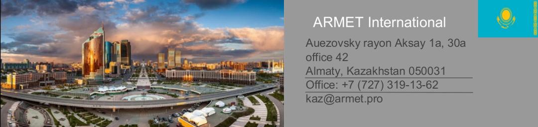 armet kazakhstan